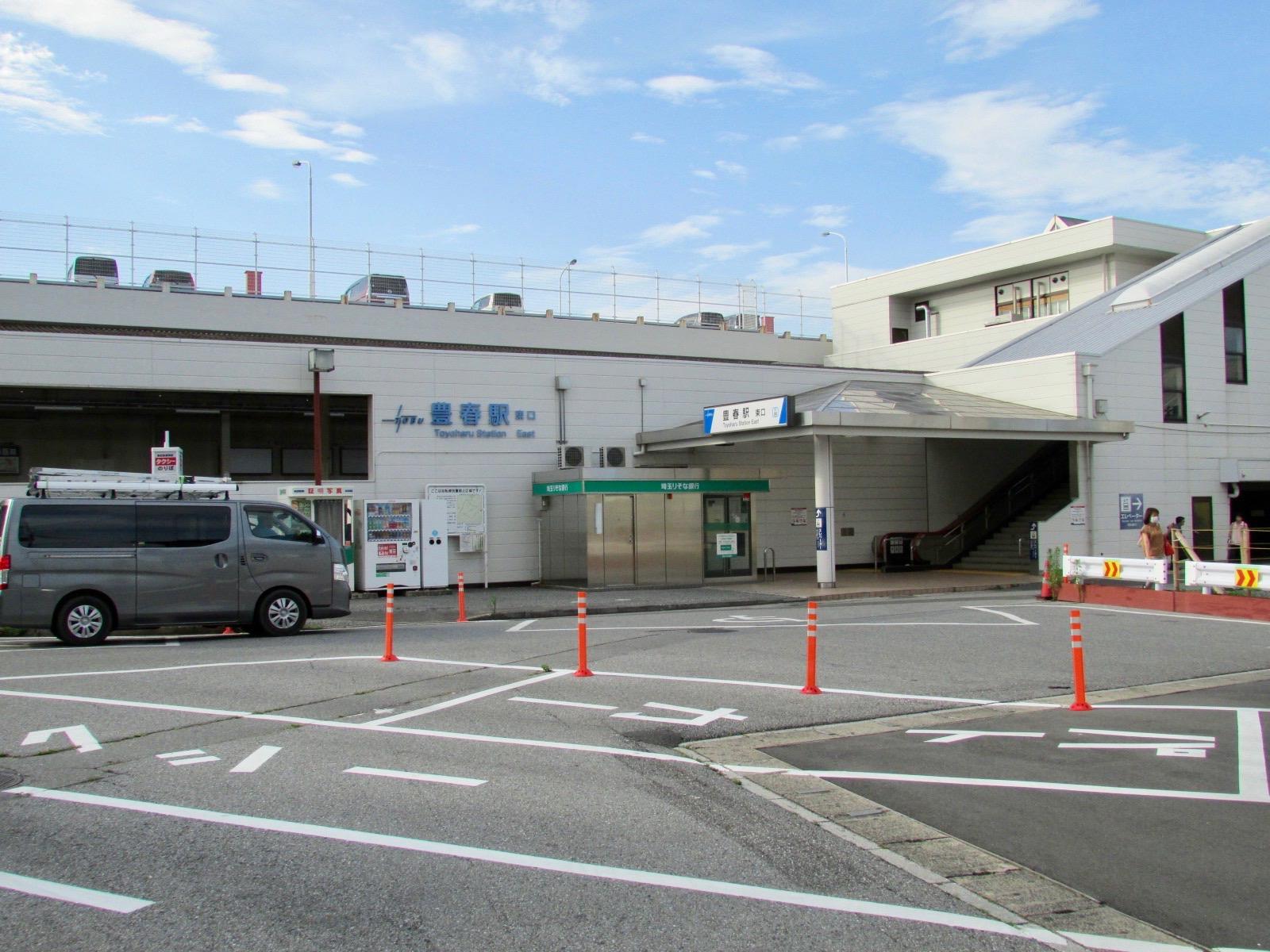 f:id:hiro-jp:20200626164227j:plain
