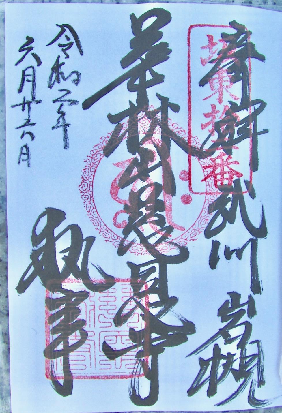 f:id:hiro-jp:20200626184919j:plain