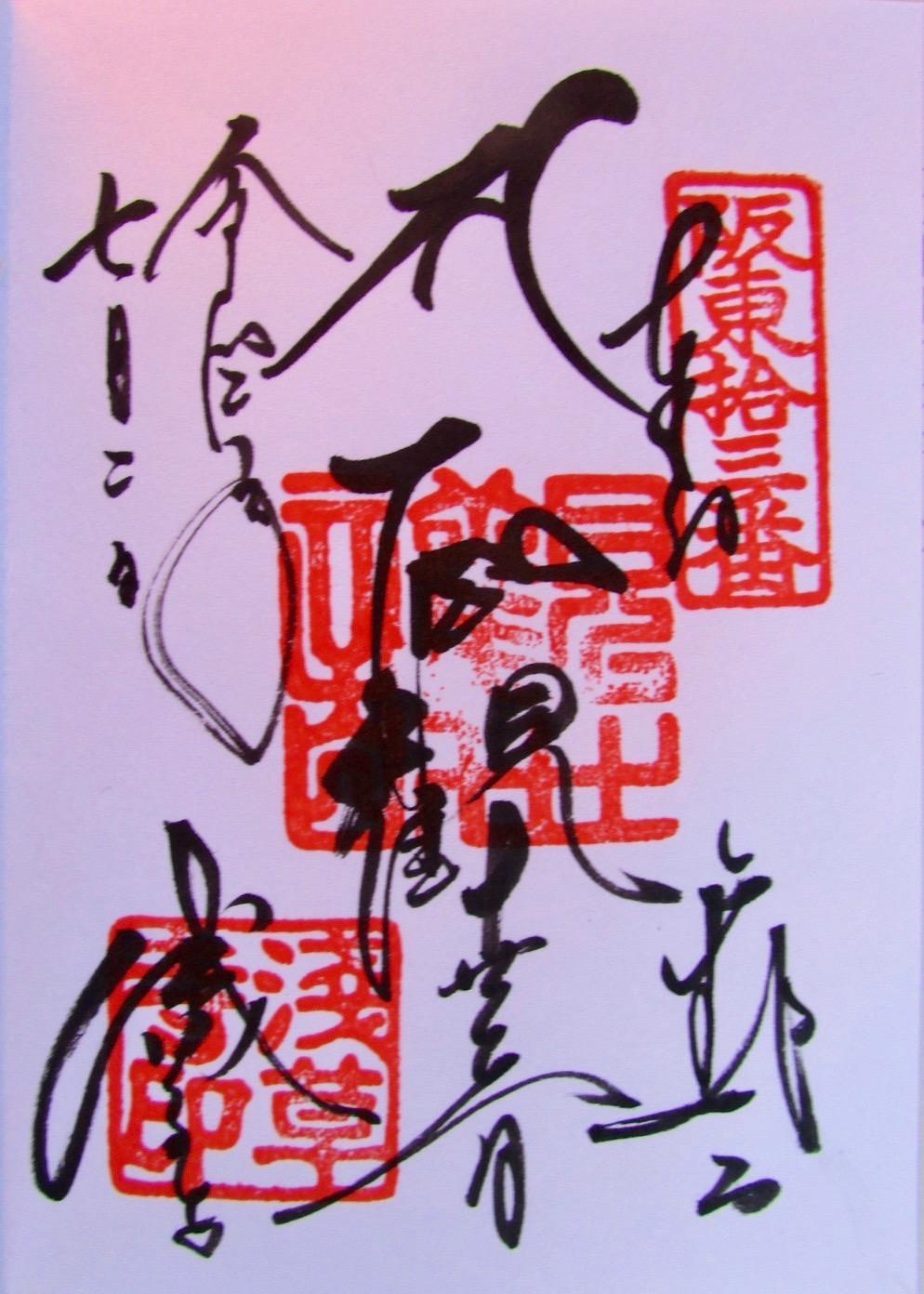 f:id:hiro-jp:20200702150259j:plain