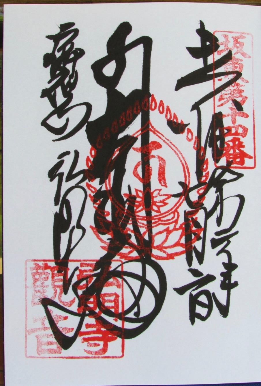 f:id:hiro-jp:20200702164516j:plain