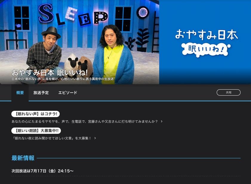 f:id:hiro-jp:20200712235910j:plain