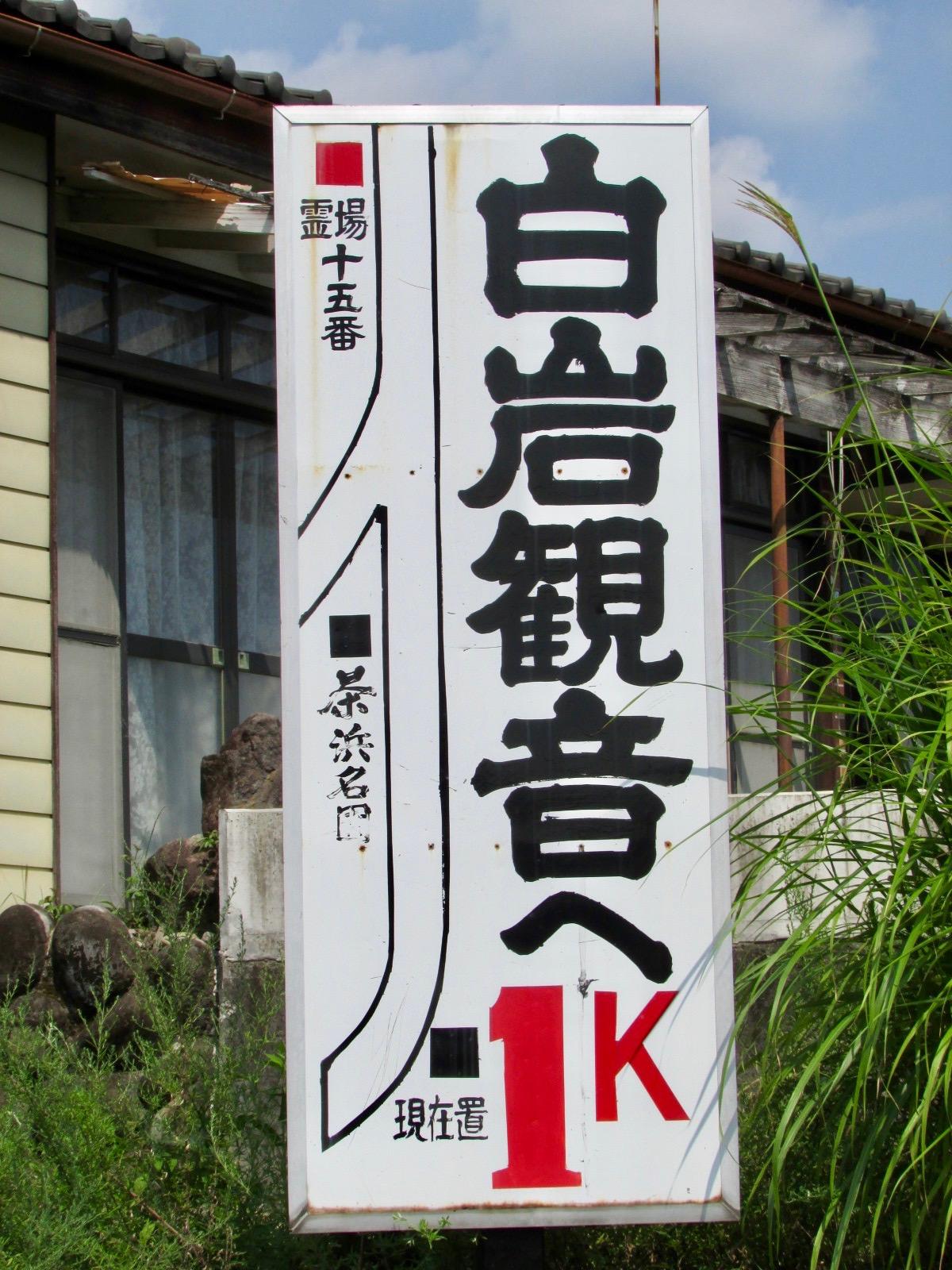 f:id:hiro-jp:20200830131512j:plain