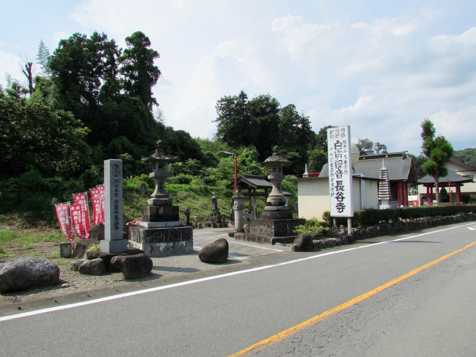 f:id:hiro-jp:20200830133303j:plain