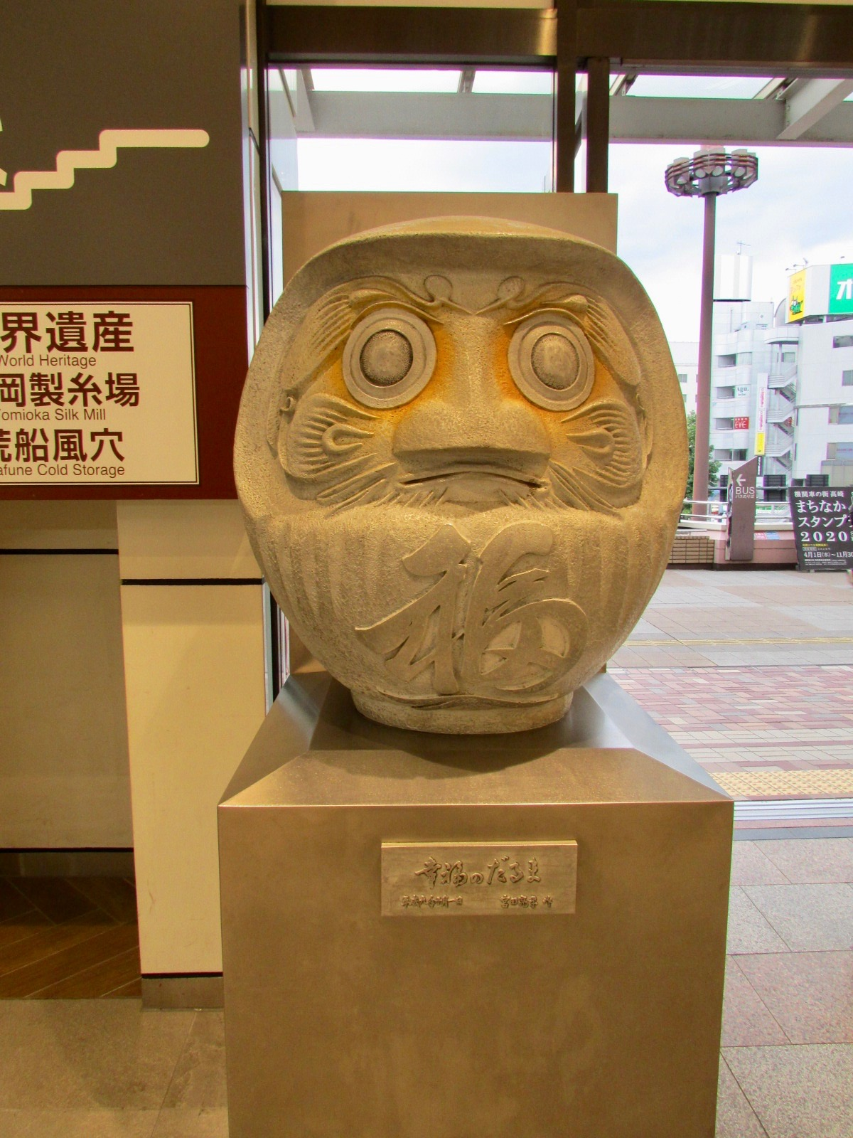 f:id:hiro-jp:20200830170747j:plain