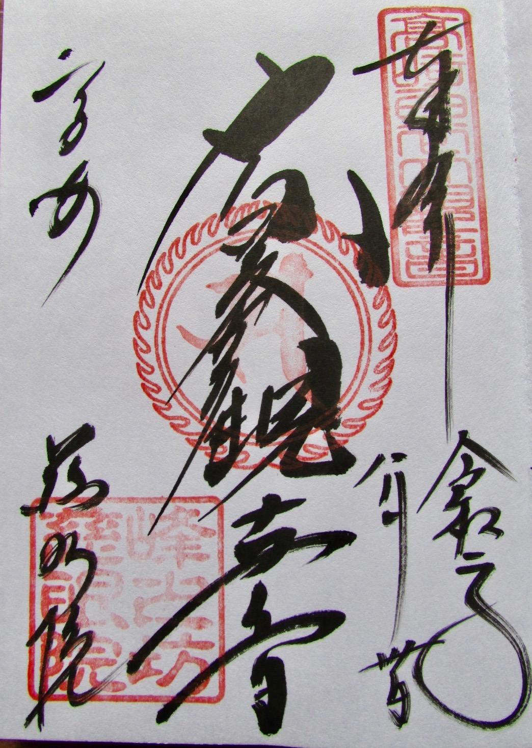 f:id:hiro-jp:20200901110607j:plain