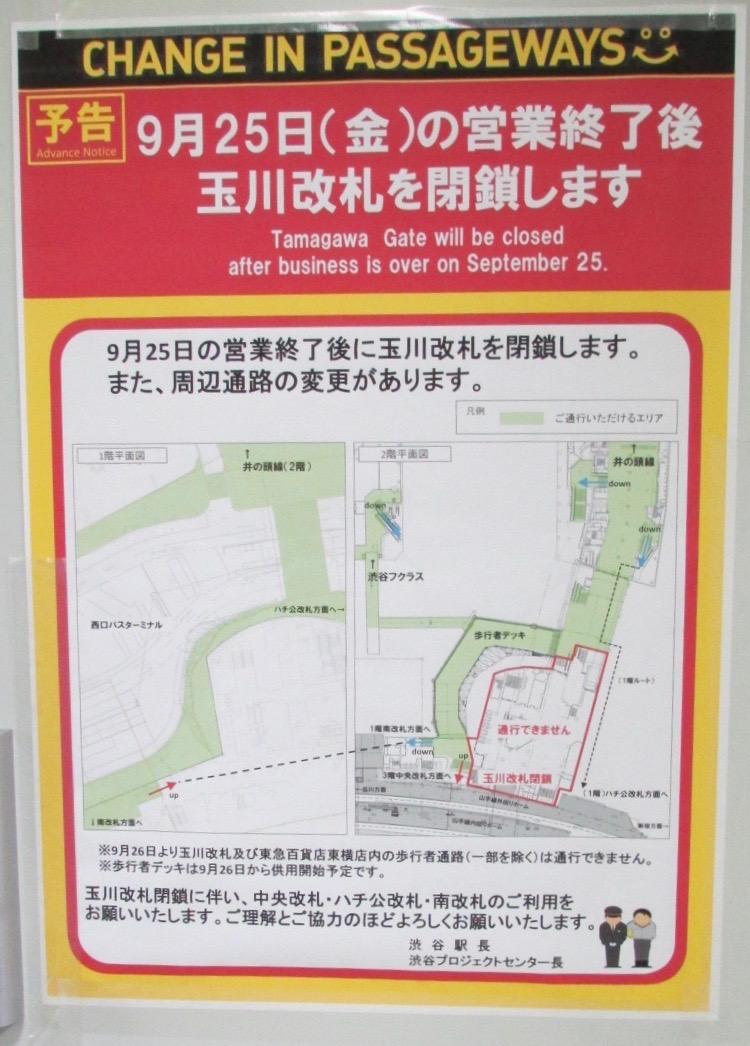 f:id:hiro-jp:20200905150412j:plain