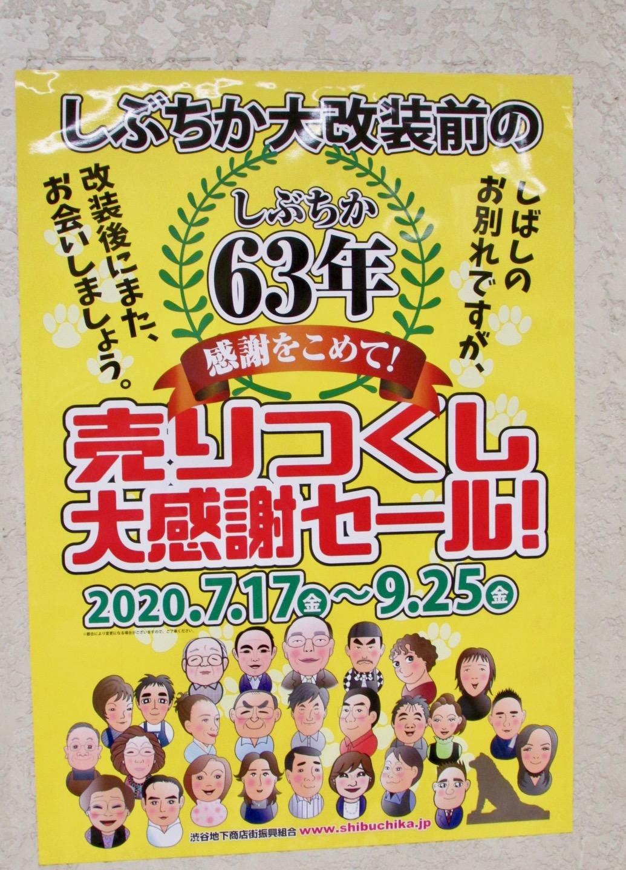 f:id:hiro-jp:20200905150732j:plain