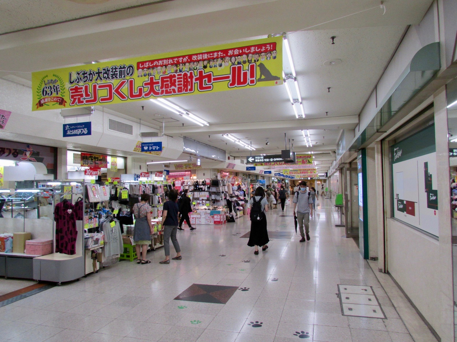 f:id:hiro-jp:20200905152127j:plain