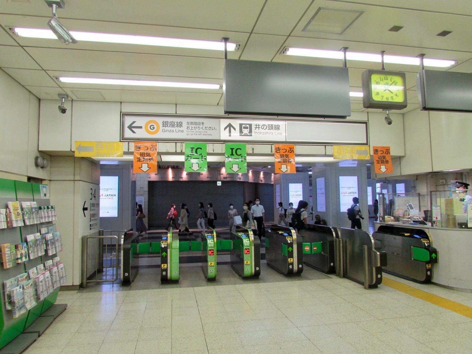 f:id:hiro-jp:20200905161221j:plain