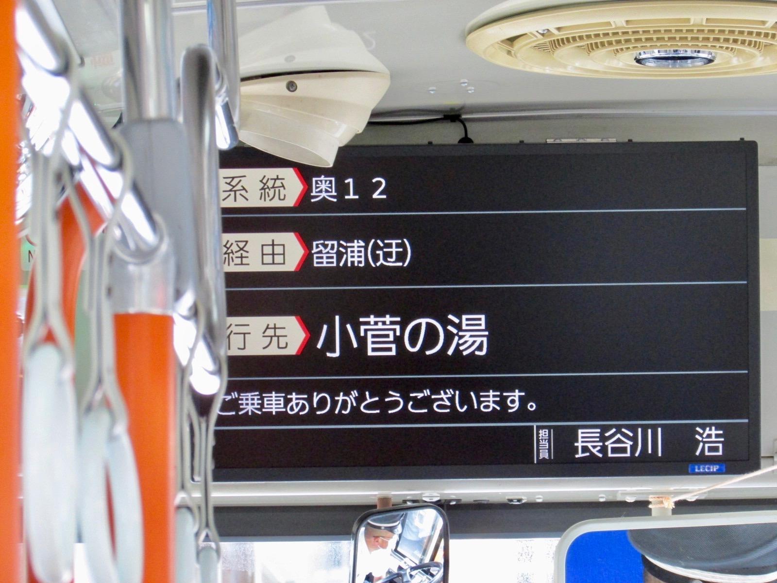 f:id:hiro-jp:20200913101327j:plain
