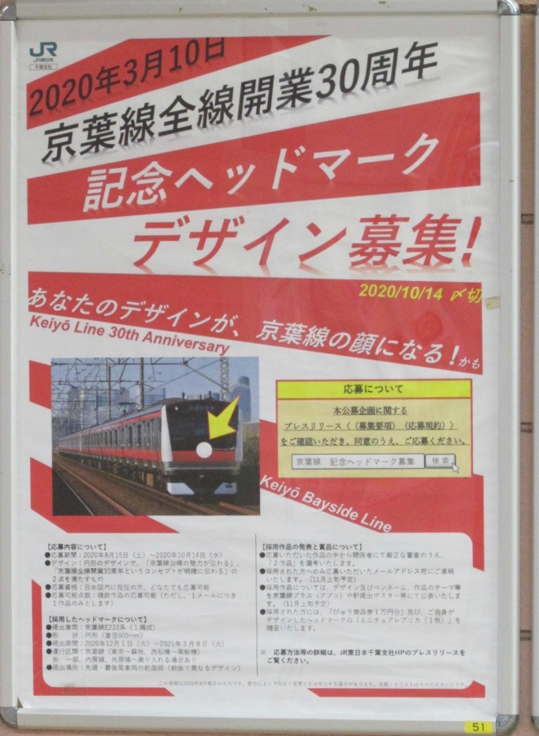 f:id:hiro-jp:20200922000636j:plain