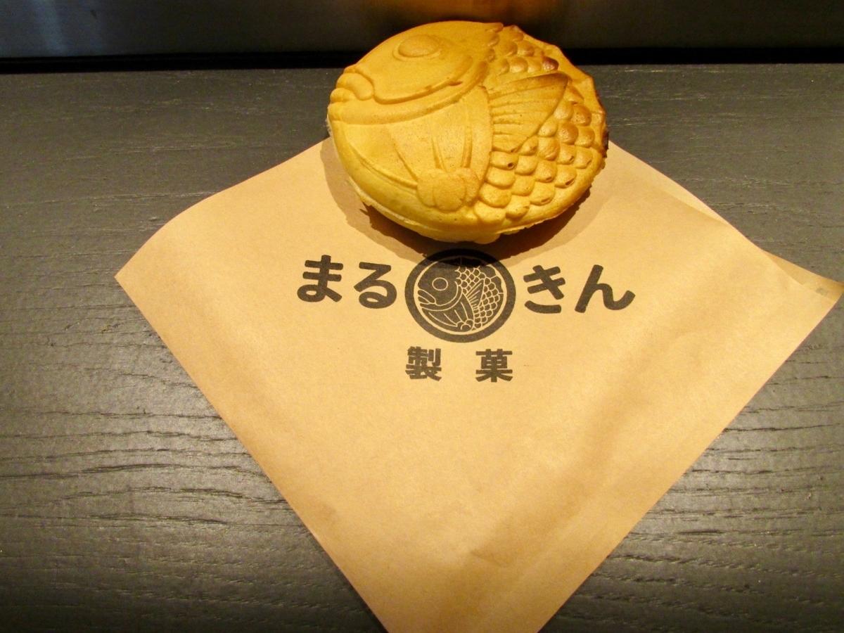 f:id:hiro-jp:20200922183429j:plain