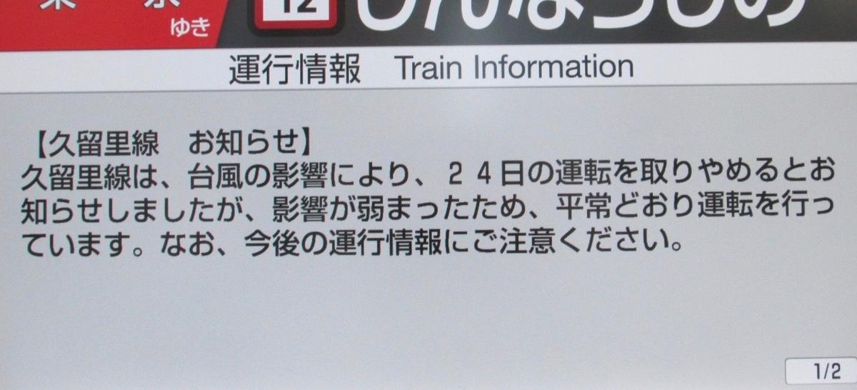 f:id:hiro-jp:20200924095651j:plain
