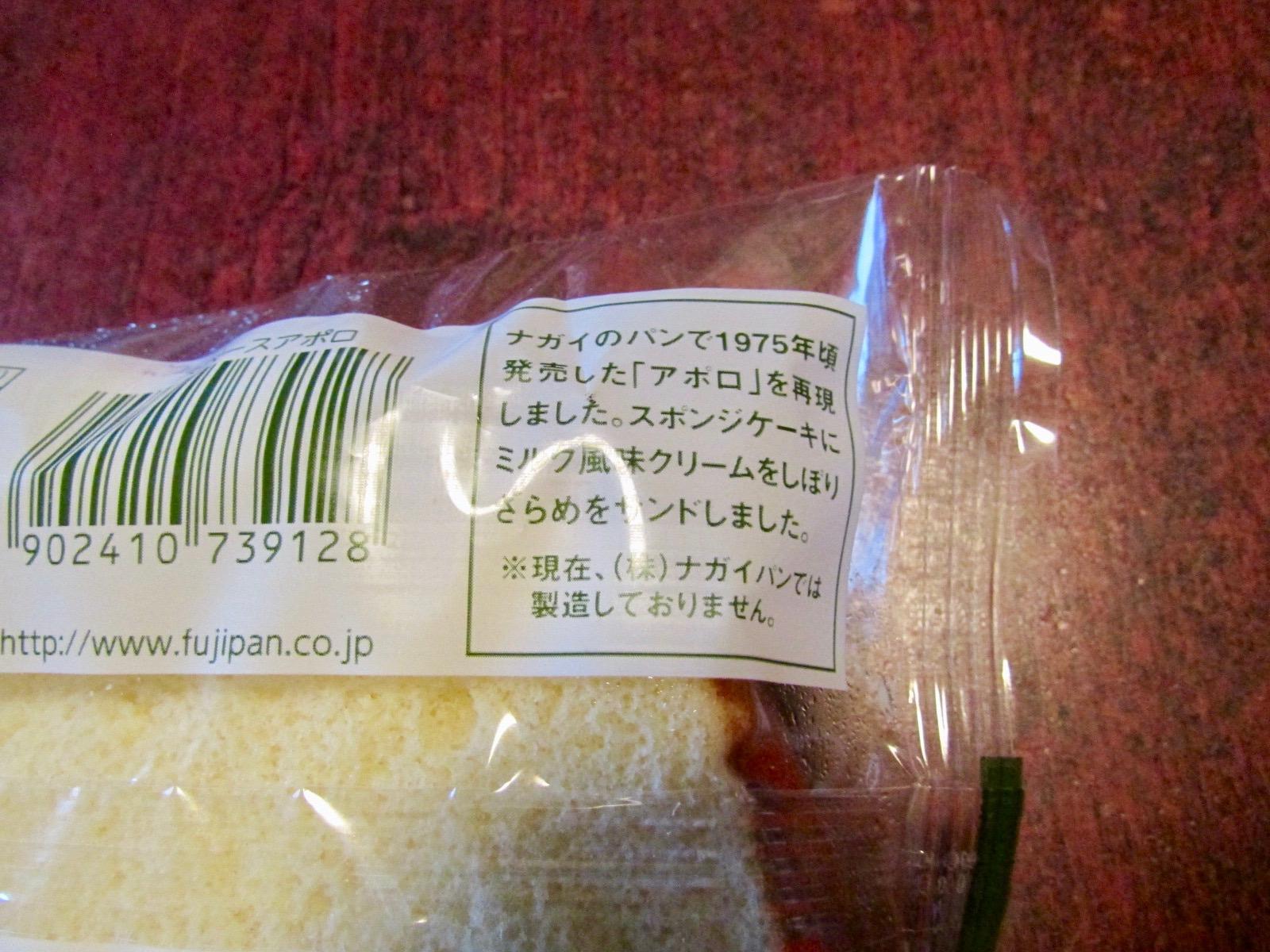 f:id:hiro-jp:20201005171939j:plain