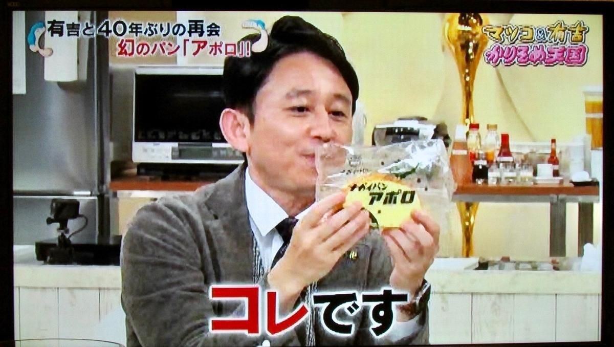 f:id:hiro-jp:20201007000538j:plain