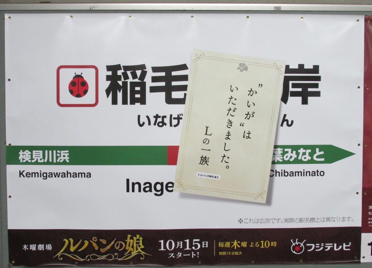 f:id:hiro-jp:20201018204001j:plain