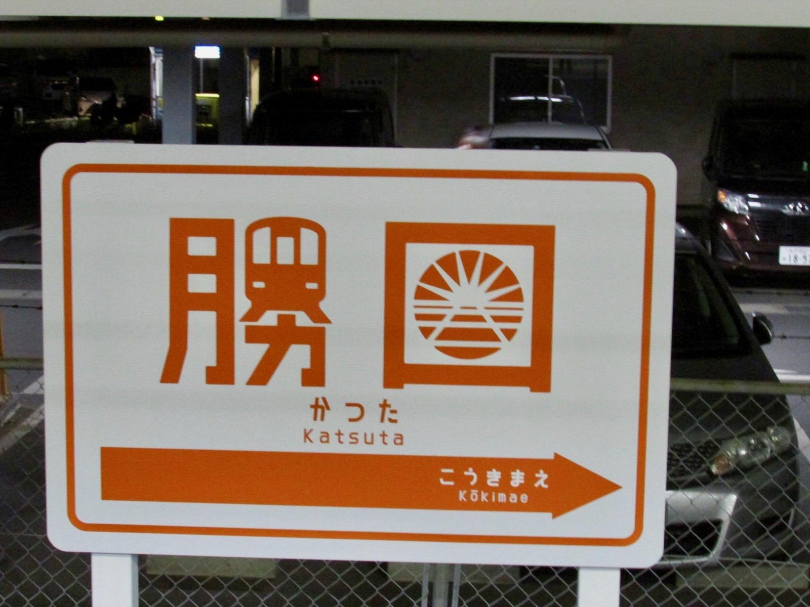 f:id:hiro-jp:20201025190259j:plain