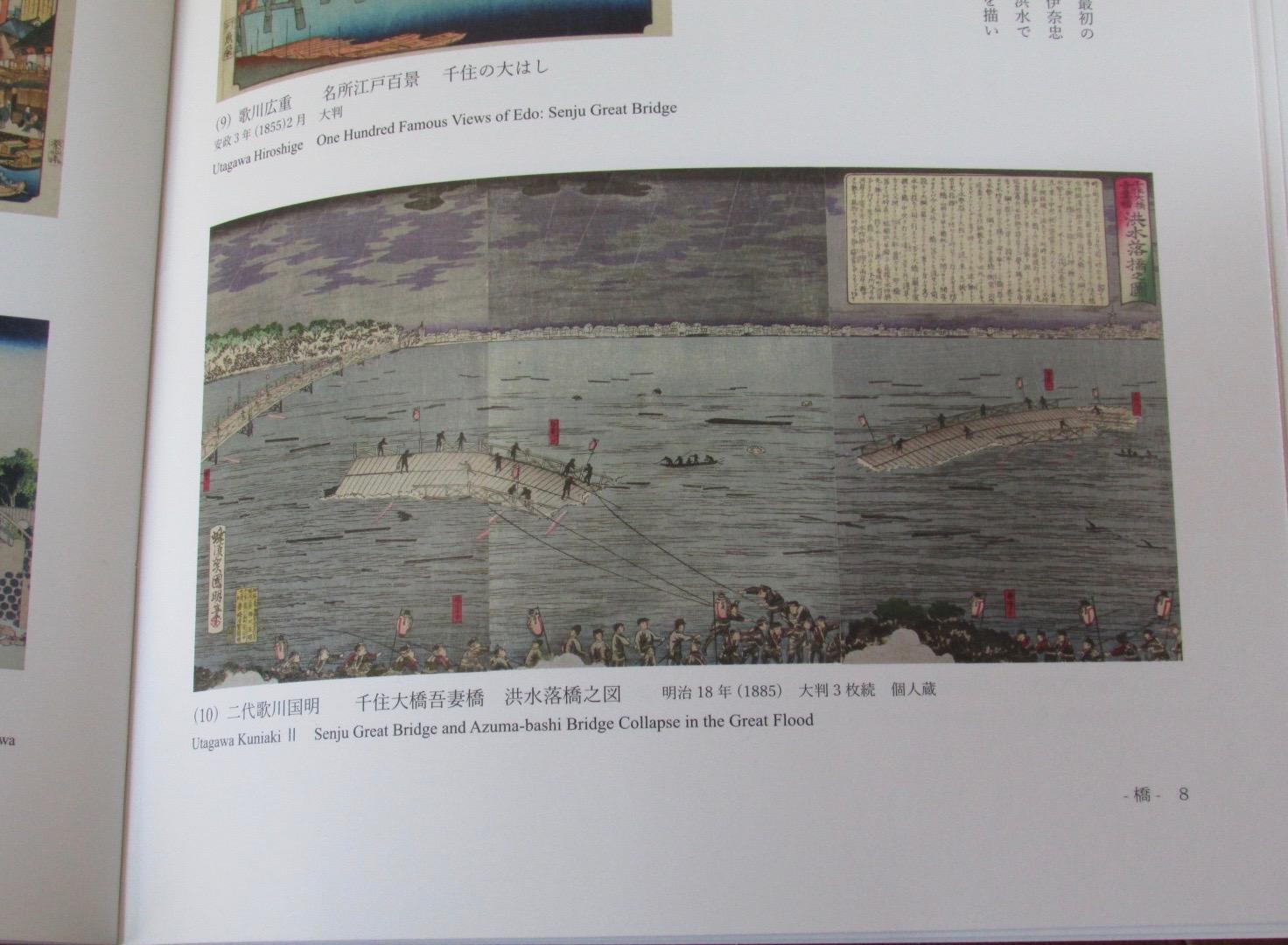 f:id:hiro-jp:20201029115553j:plain
