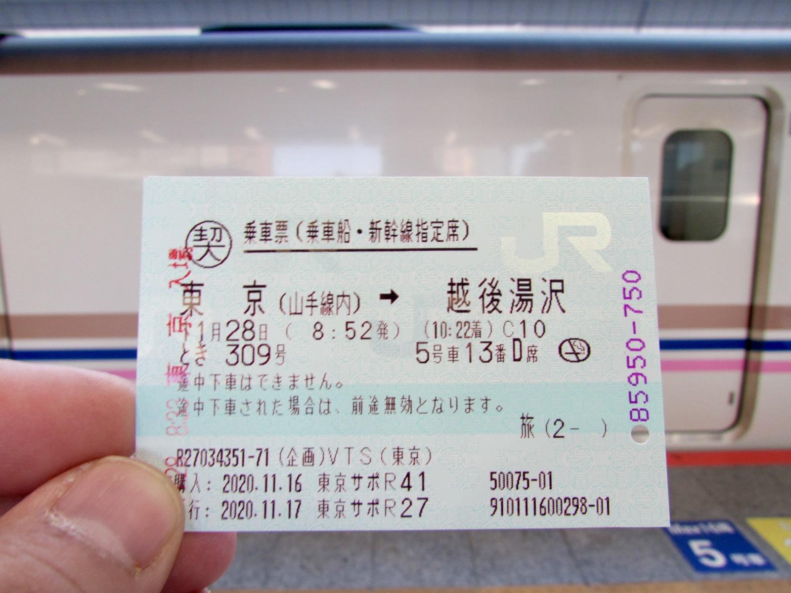 f:id:hiro-jp:20201128084807j:plain