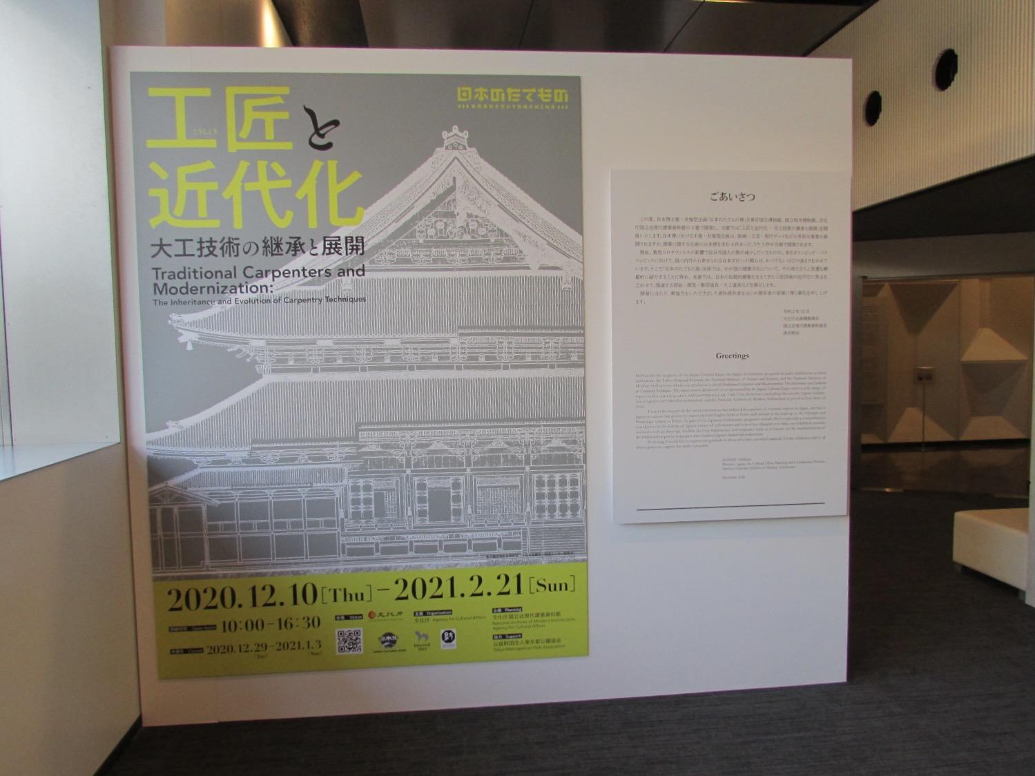 f:id:hiro-jp:20210204155423j:plain