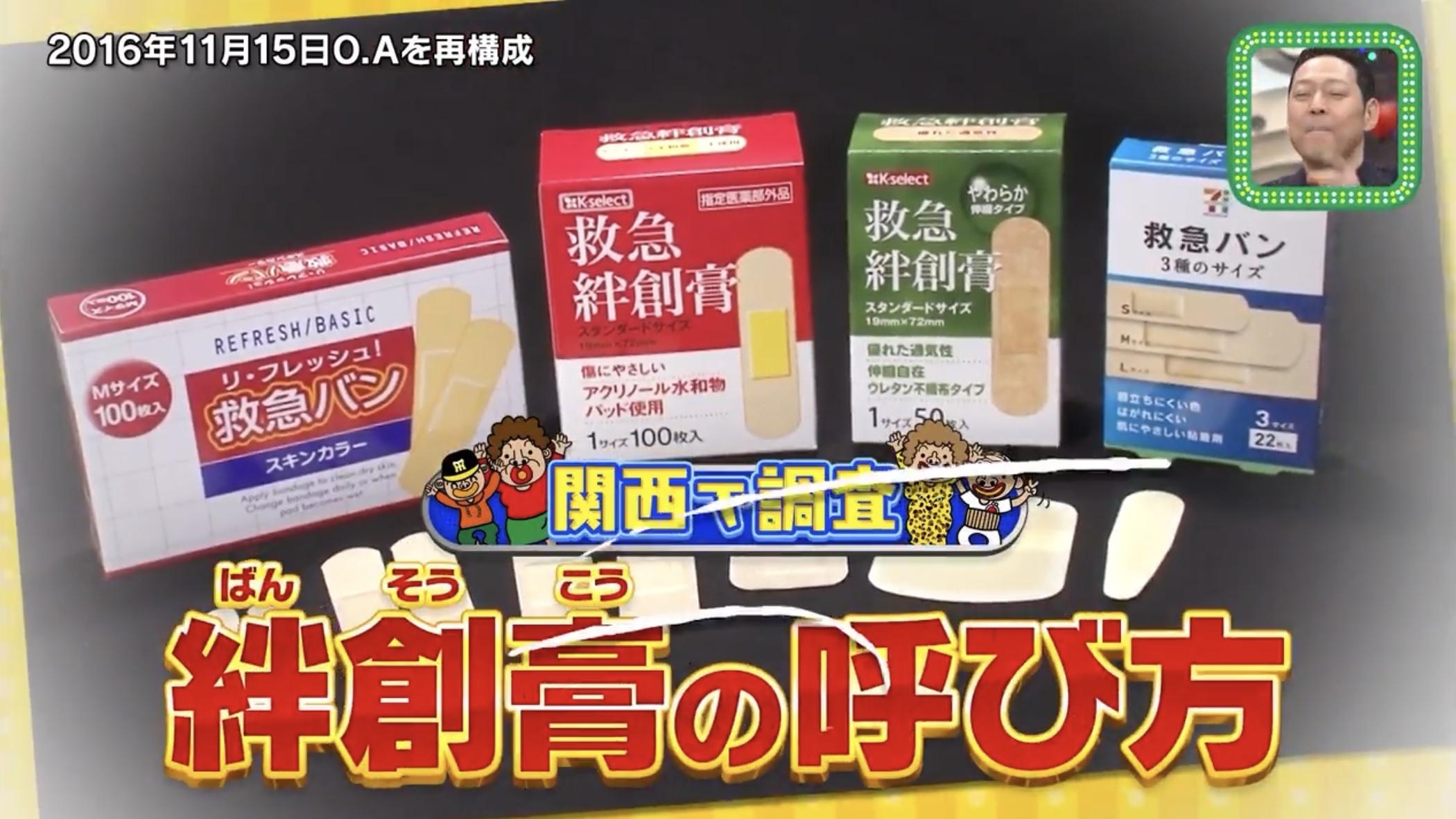 f:id:hiro-jp:20210220015642j:plain