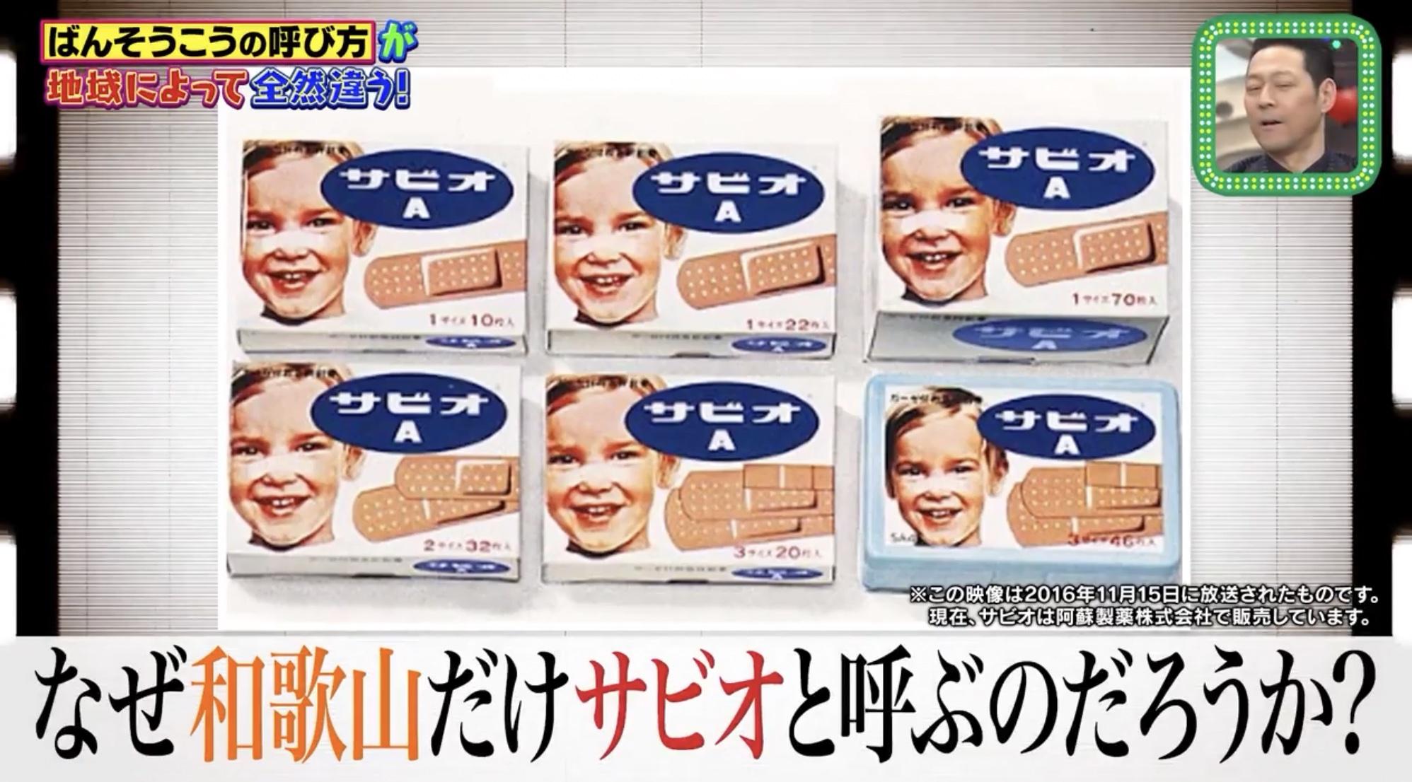 f:id:hiro-jp:20210220015652j:plain
