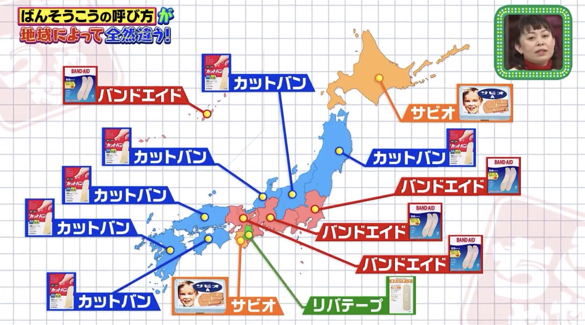 f:id:hiro-jp:20210220015657j:plain
