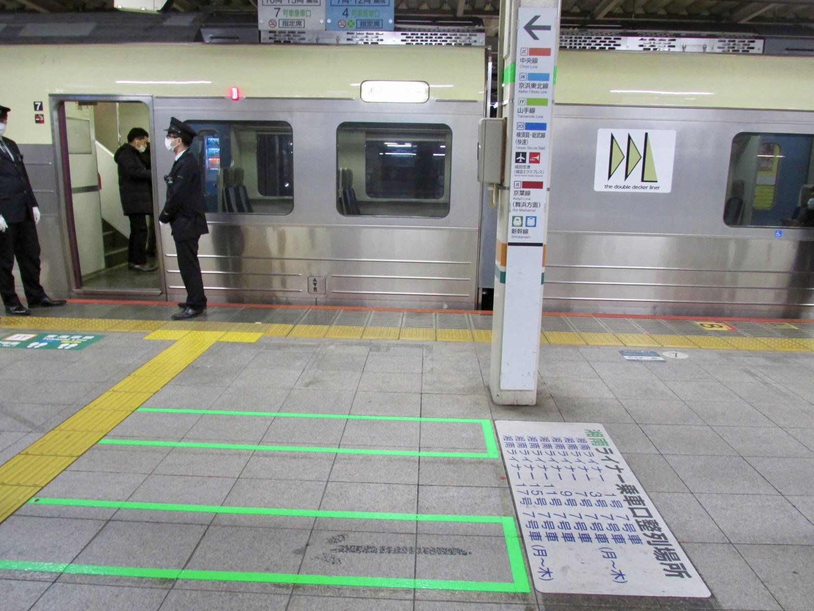 f:id:hiro-jp:20210310222958j:plain