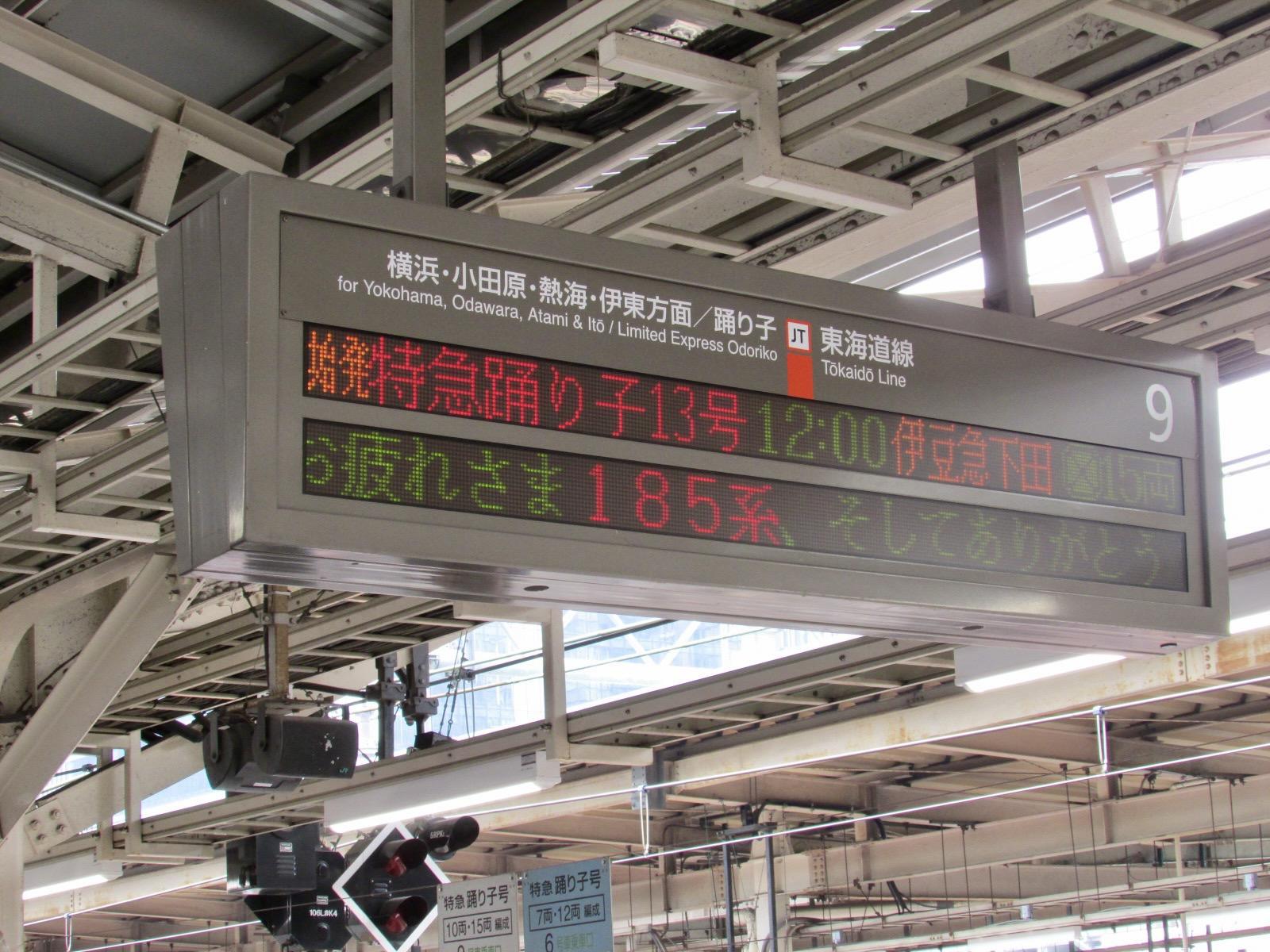 f:id:hiro-jp:20210312113402j:plain