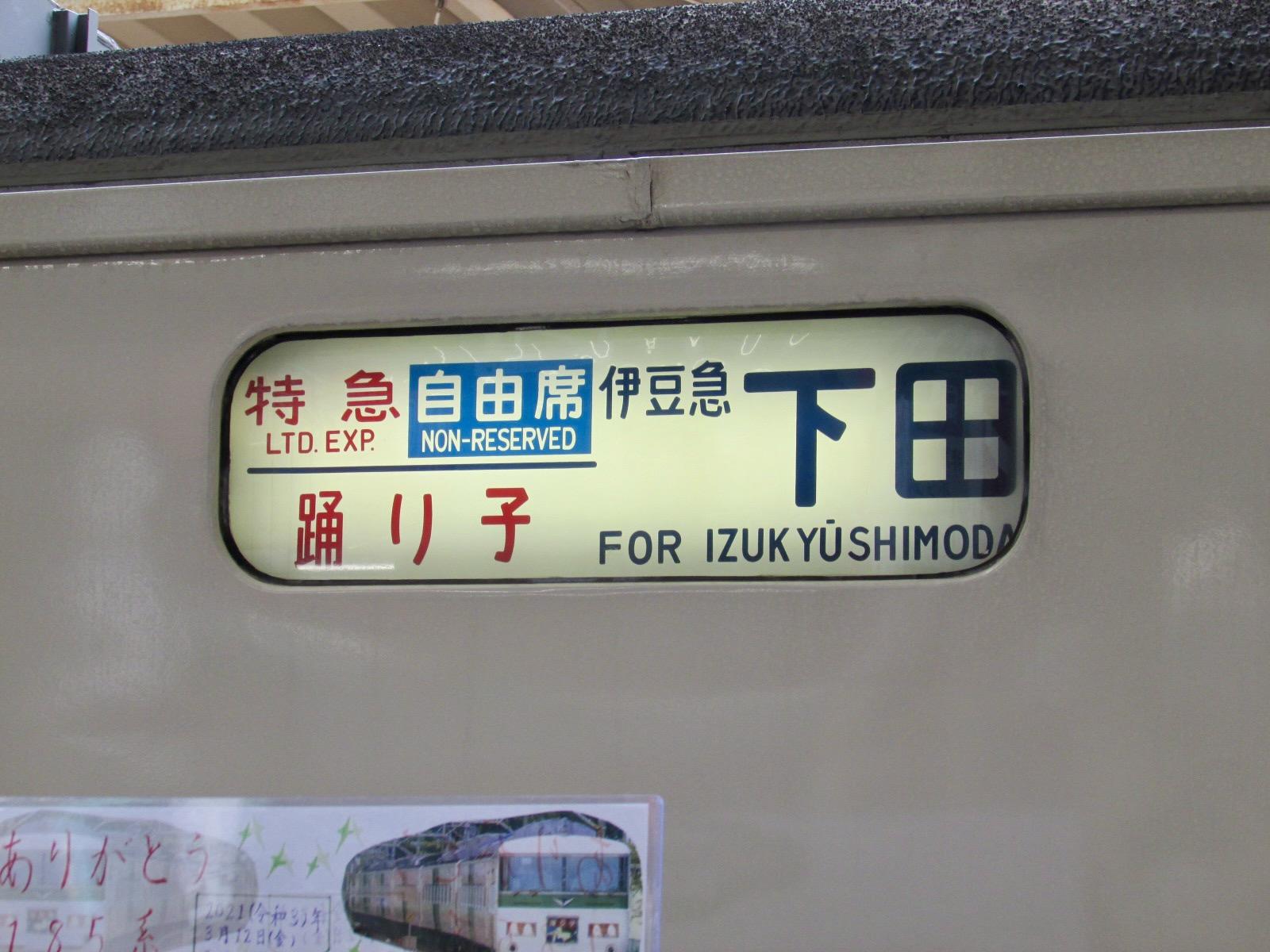 f:id:hiro-jp:20210312115212j:plain