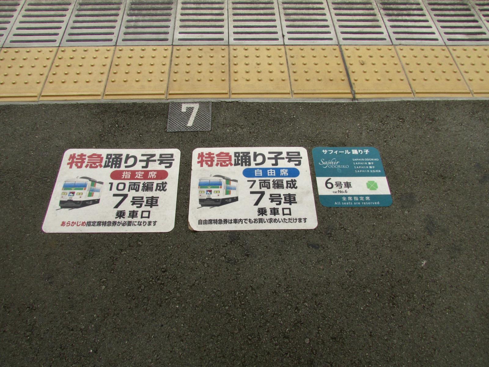 f:id:hiro-jp:20210312135540j:plain