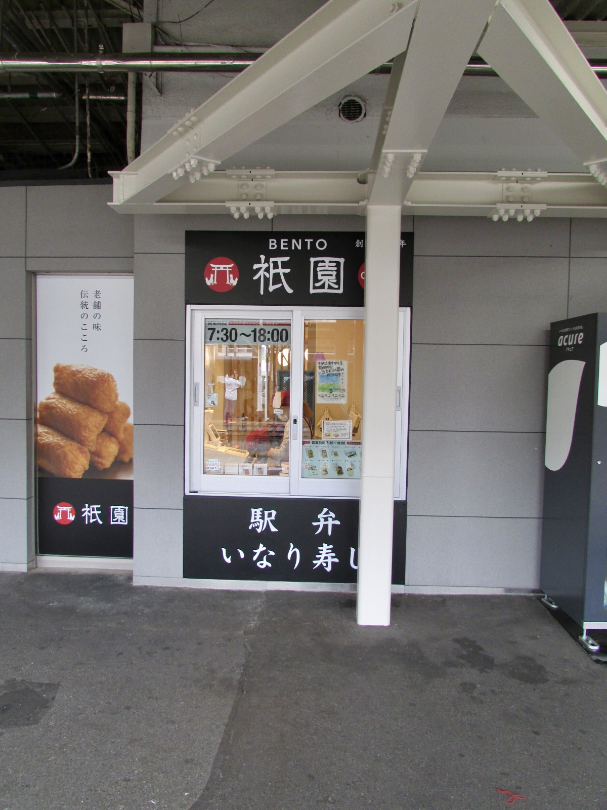 f:id:hiro-jp:20210312140711j:plain