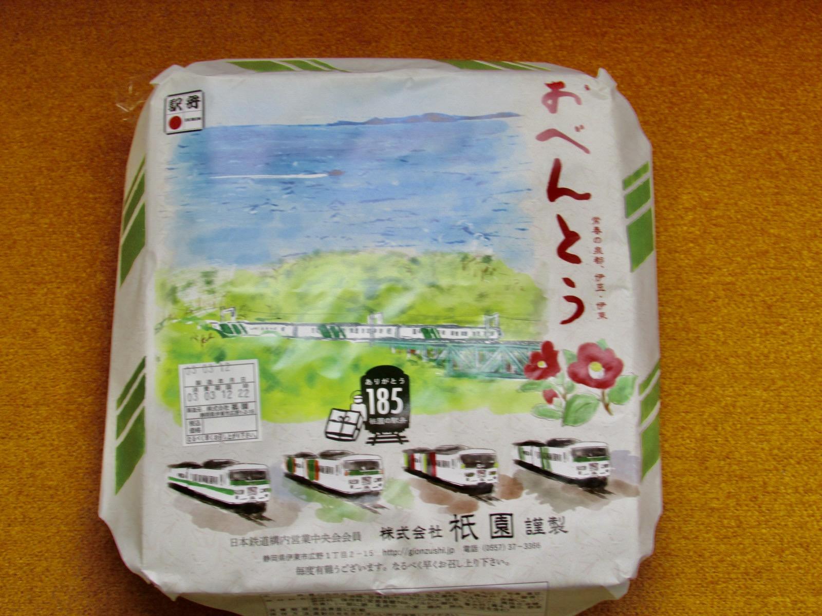 f:id:hiro-jp:20210312145955j:plain