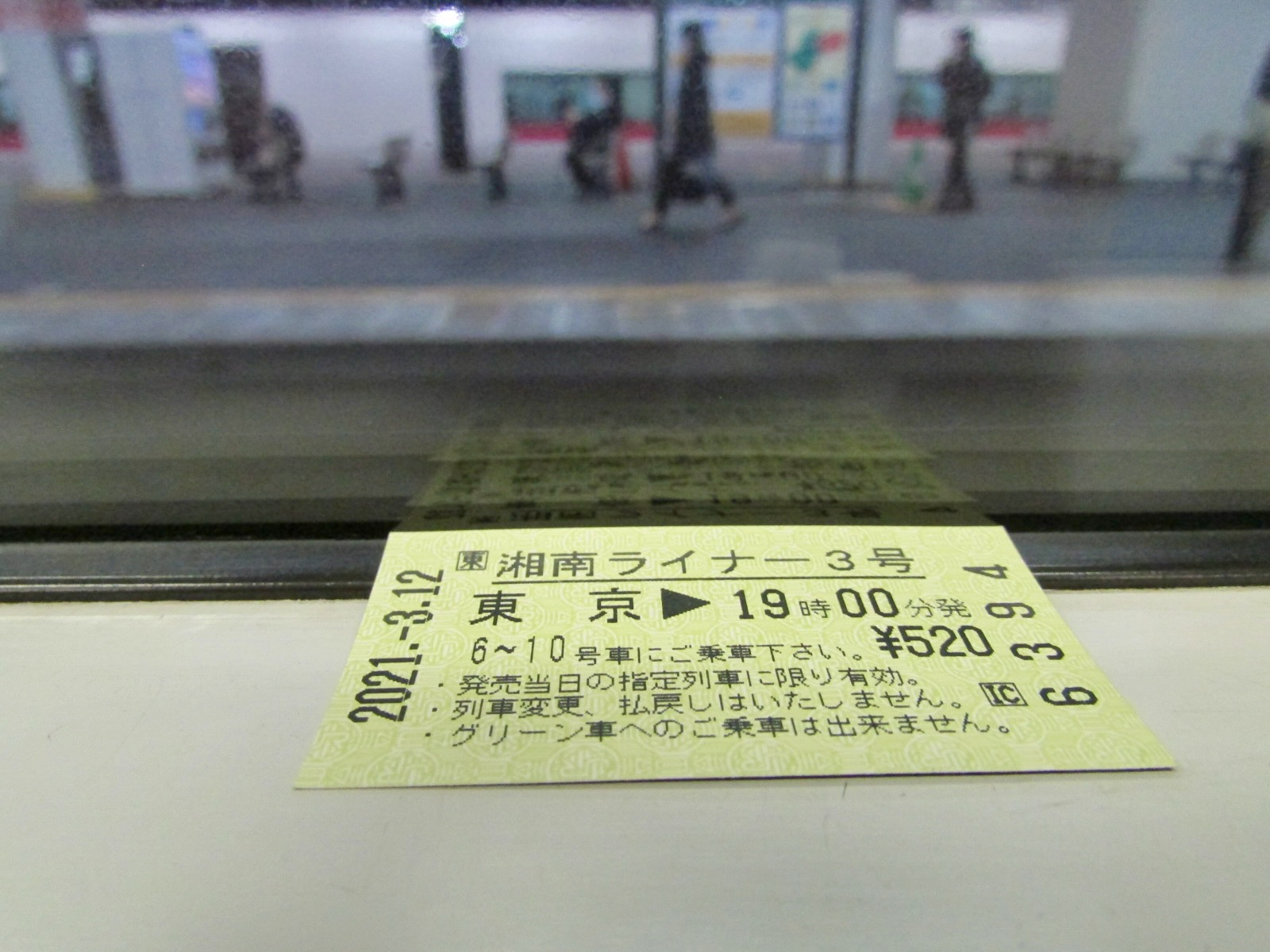 f:id:hiro-jp:20210312191457j:plain