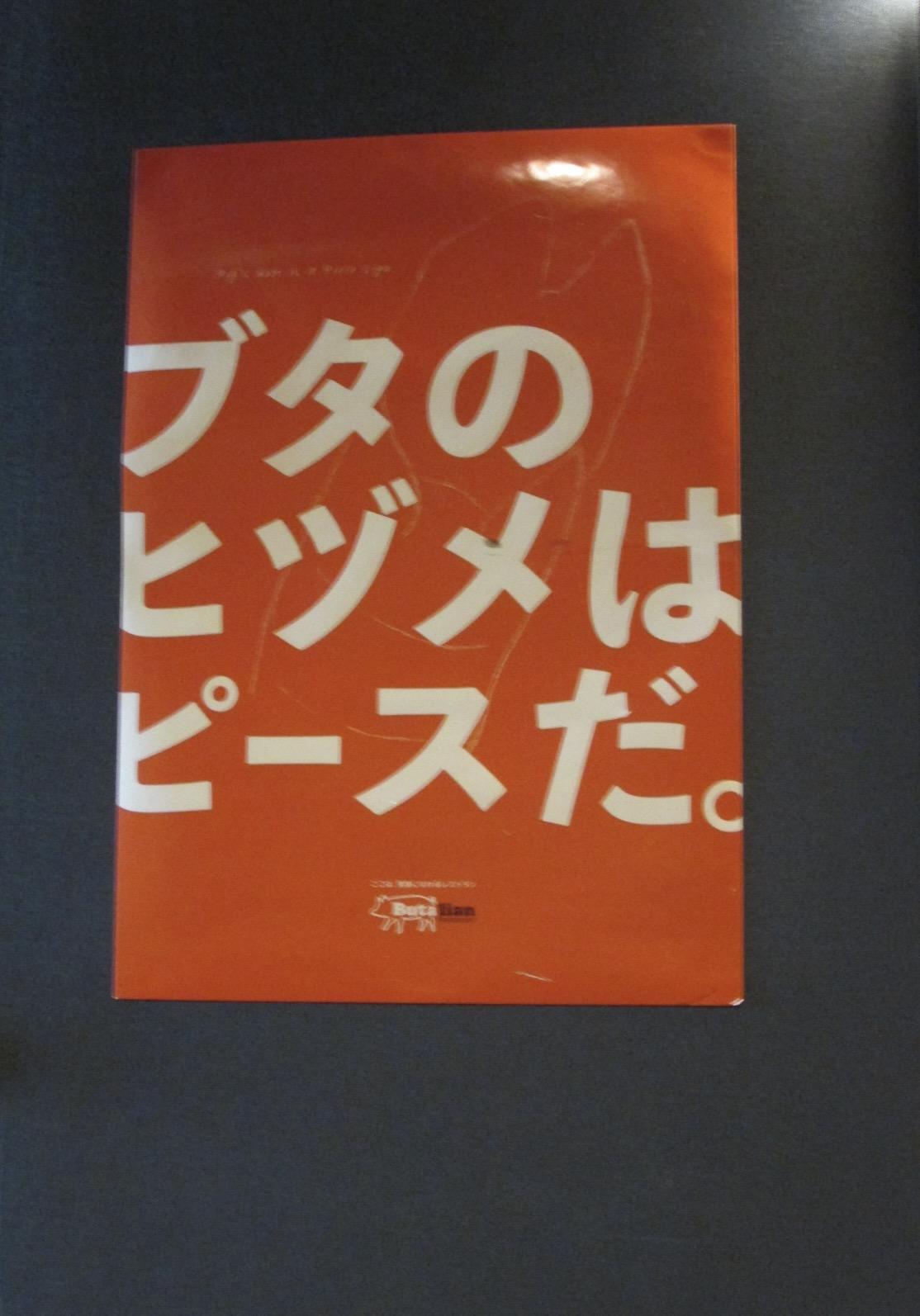 f:id:hiro-jp:20210323134100j:plain