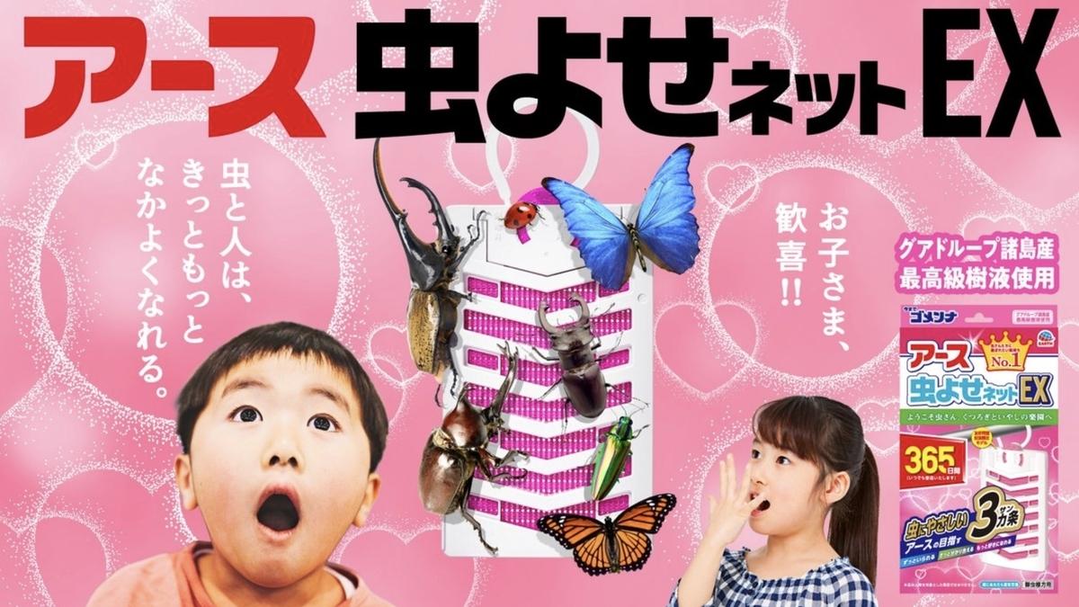 f:id:hiro-jp:20210401104636j:plain