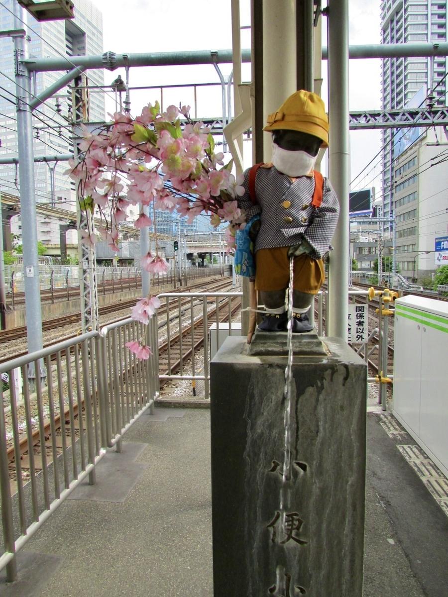 f:id:hiro-jp:20210425152013j:plain