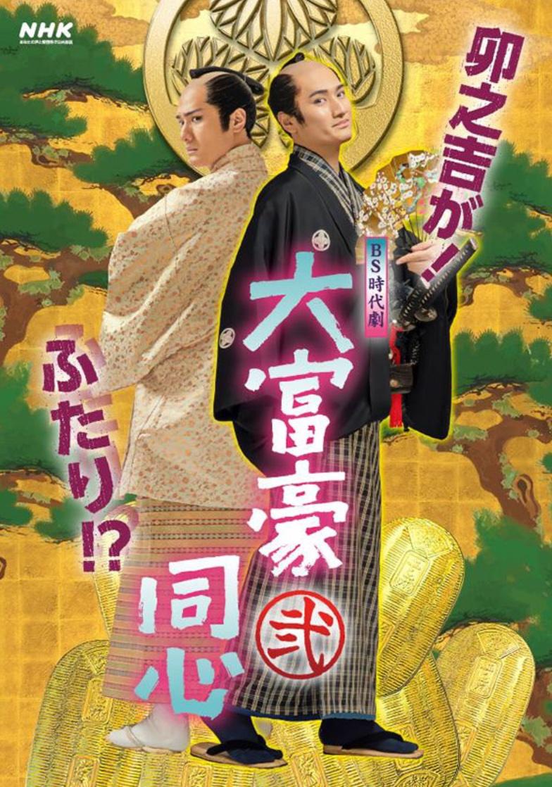 f:id:hiro-jp:20210603113952j:plain