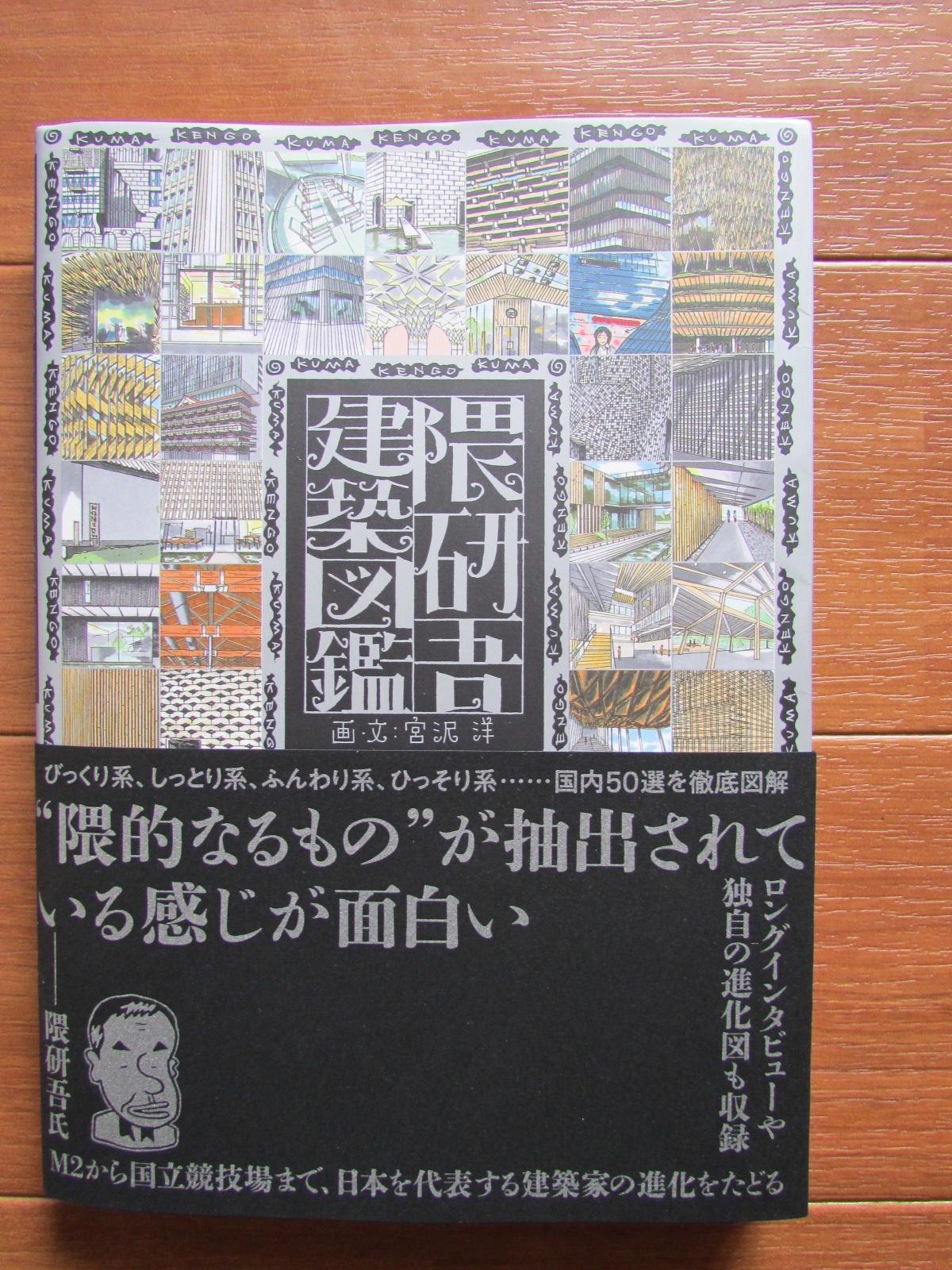 f:id:hiro-jp:20210703121319j:plain