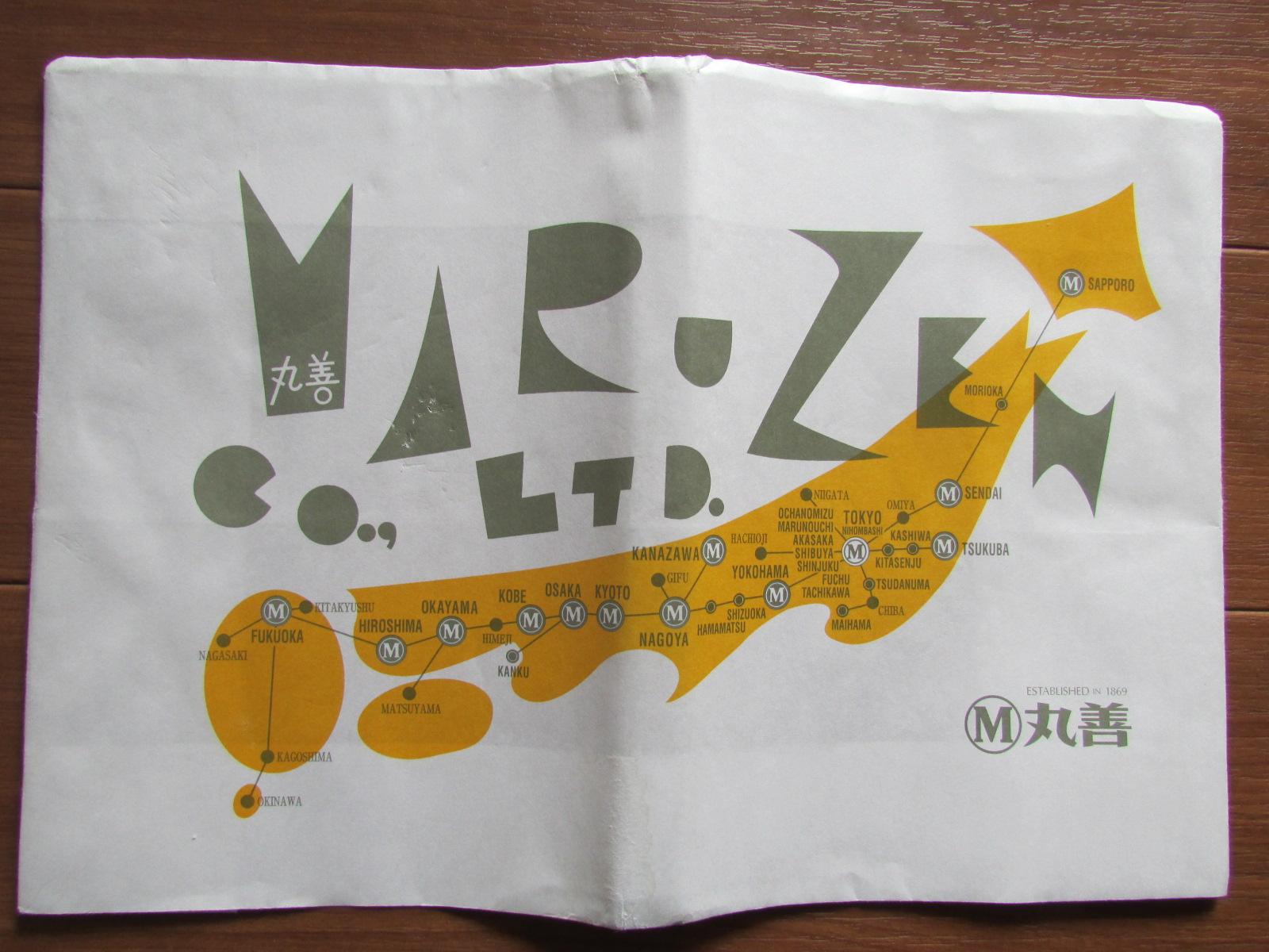 f:id:hiro-jp:20210703121646j:plain