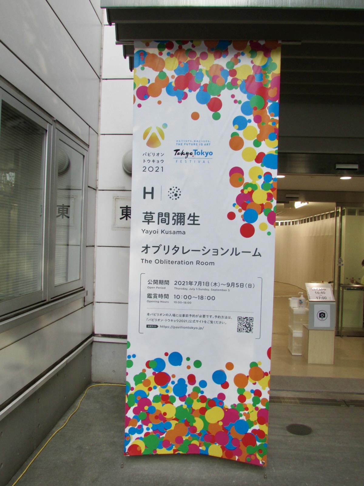 f:id:hiro-jp:20210830165428j:plain