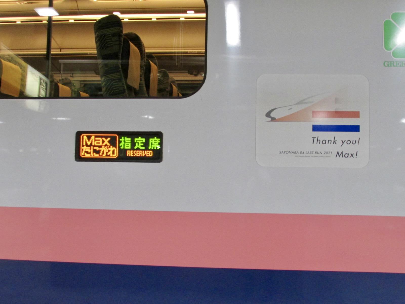 f:id:hiro-jp:20210905183033j:plain