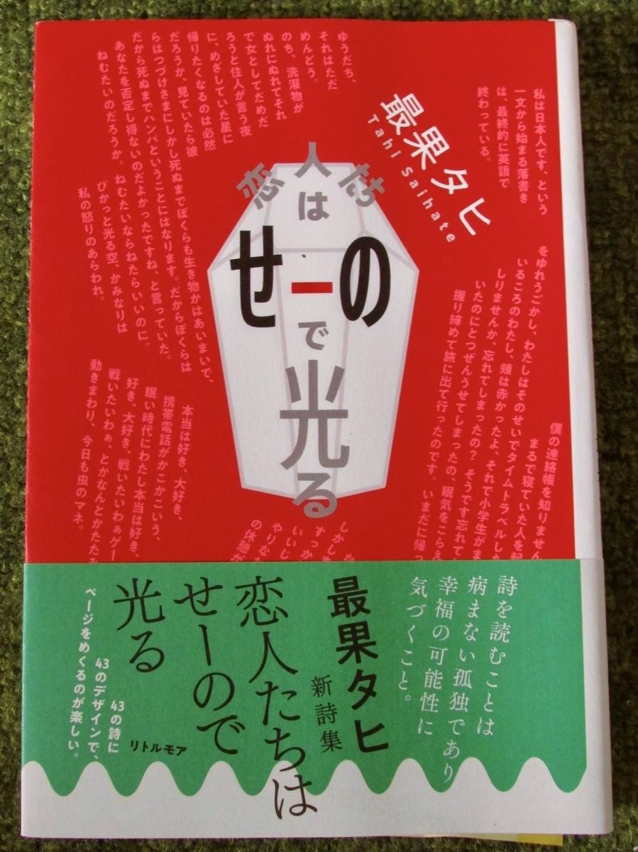 f:id:hiro-jp:20211009103522j:plain