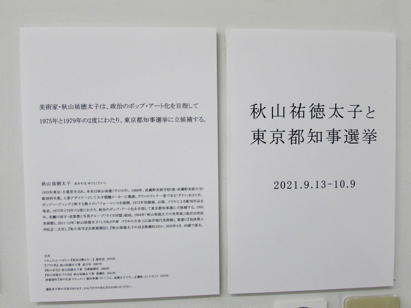 f:id:hiro-jp:20211009133303j:plain