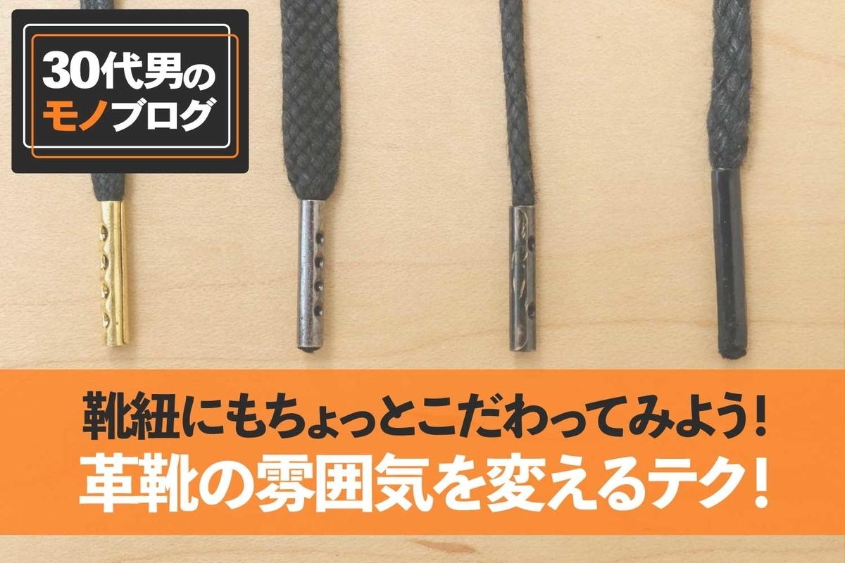 f:id:hiro-kuro:20210425153730j:plain