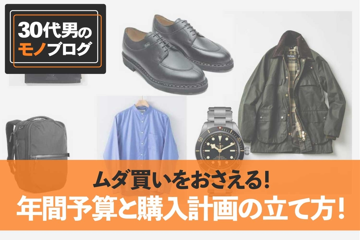 f:id:hiro-kuro:20210425154501j:plain