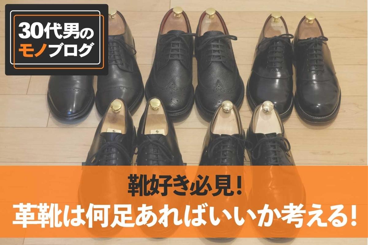 f:id:hiro-kuro:20210425155313j:plain