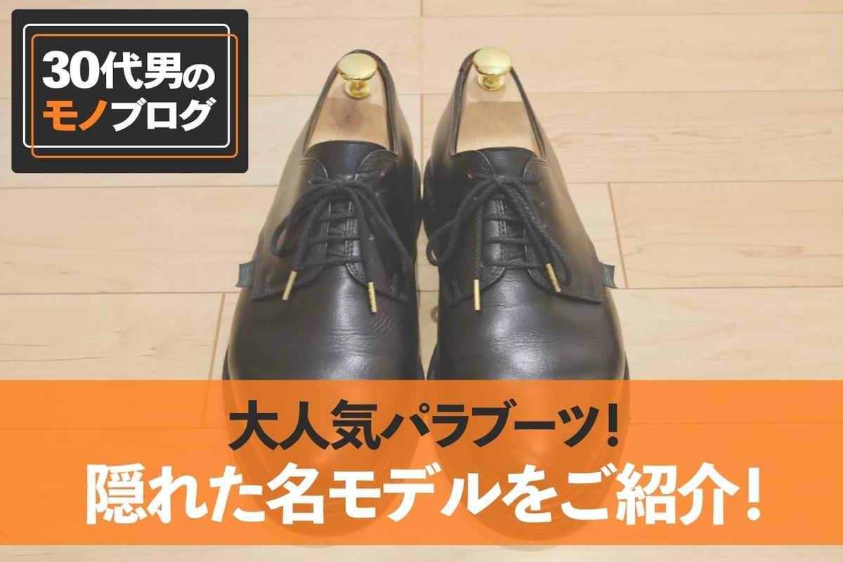 f:id:hiro-kuro:20210425155952j:plain