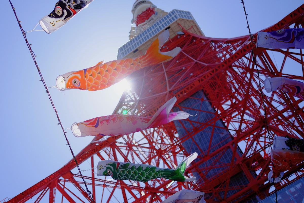 f:id:hiro-kuro:20210505183710j:plain