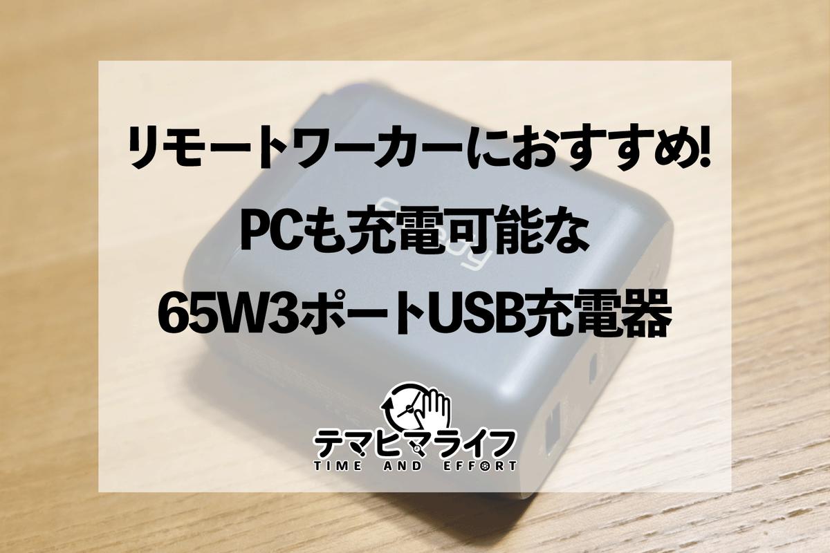 f:id:hiro-kuro:20210531161220p:plain